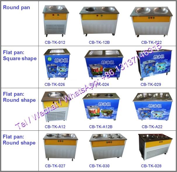 professional frozen yogurt machine