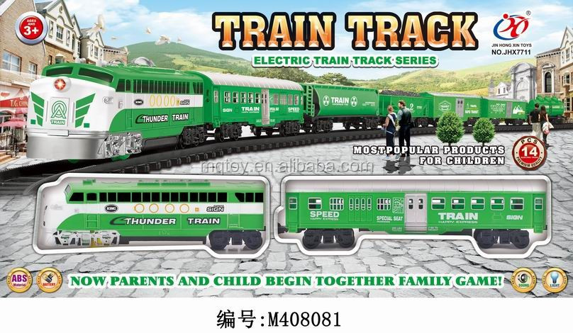High speed rail car green electric light music train track(14PCS)