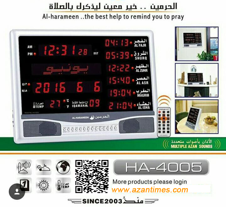 Quran Muslim Azan Clock - Factory Direct Sale Automatic Digital LCD Prayer Azan Clock HRM-4005