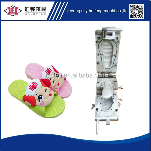 Variety Of Children Mould Two Color Slipper Shoe Mould Hot In Alibaba China