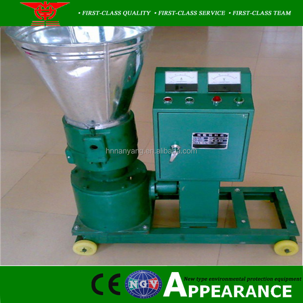 small model portable pellet mill for new design good quality