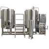 1BBL brewhouse used for turnkey beer brewing system
