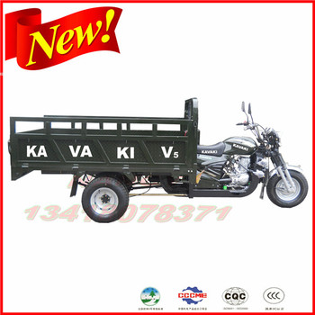 GZ KAVAKI 150CC 200CC 250cc china NO.1 cargo motor tricycle