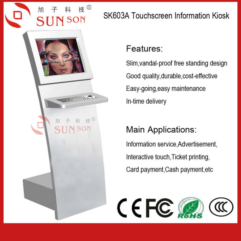 Internet touchscreen kiosk with vandal proof metal keyboard touchpad industrial PC