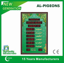 wholesale 2.5 inch azan wall clock with iqama time for mosque