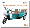 2015 new model multifunctional folding cost-effective electric assist cargo trike