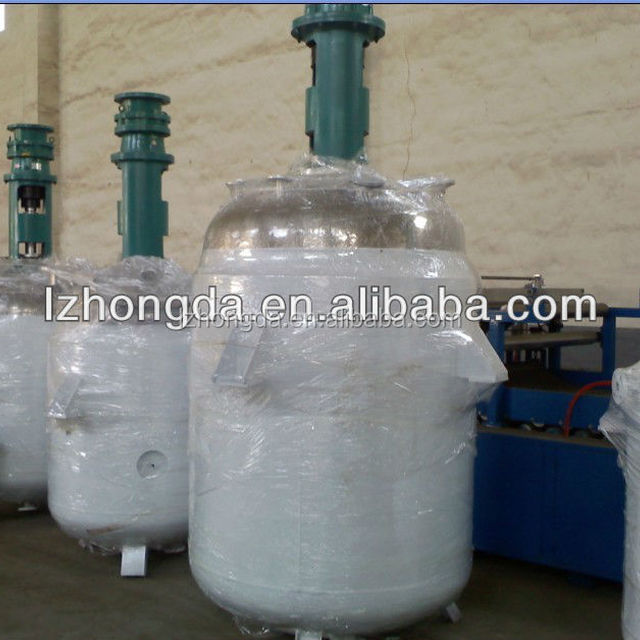 Chemical cosmetic soap multi-function emulsifying mixing tank