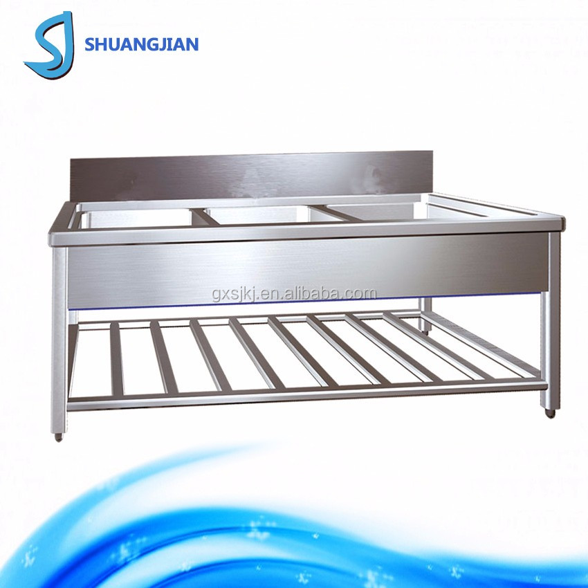 SJZY75 Stainless Steel Water Sinks for Cleaning