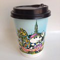 12oz Double Wall/Ripple bio-degradable paper cup