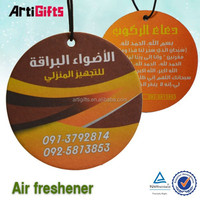 2015 new model brands high quality car paper air freshener