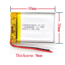 Hot sale 1000mAh high rate 3.7v rechargeable Lithium Battery