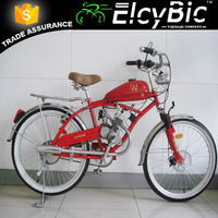26inch gas chopper bicycles for adults(E-GS103)