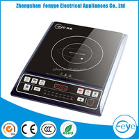 Cheap kitchen hot plate for cooking FYS20-2001 trade assurance