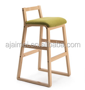 FIRST TOUCH wooden back-rest barstool