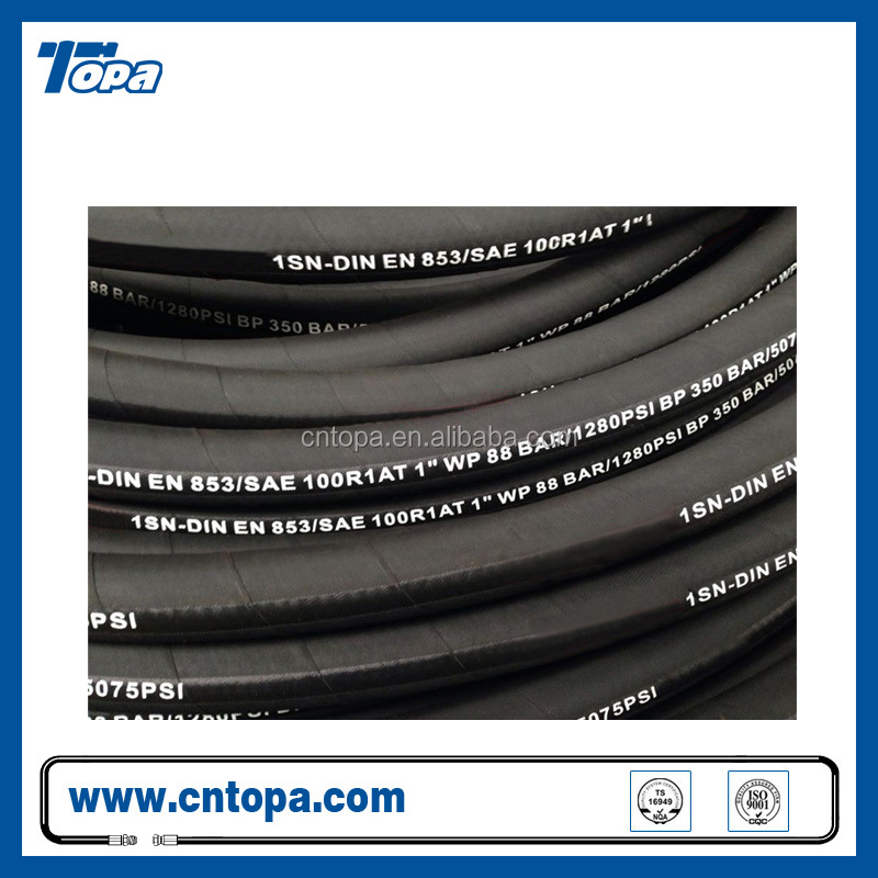 SAE 100 R1 AT / DIN EN 853 1SN Flexible Hydraulic rubber hose prices