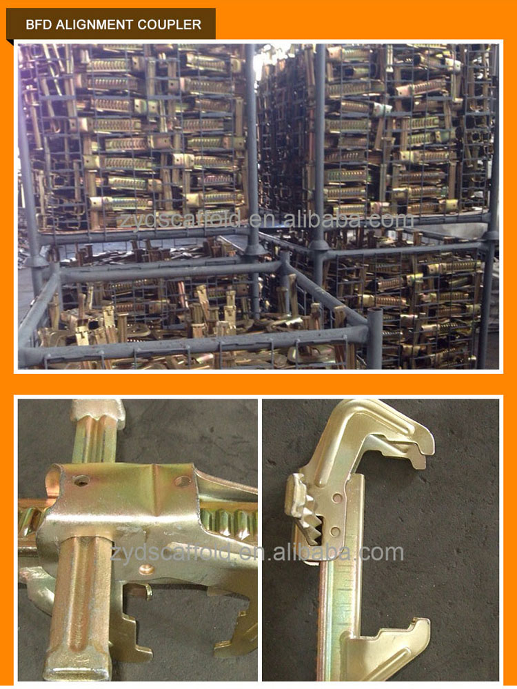 Hot Sale OEM Precision Steel Couplers bfd