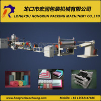 EPE foam sheet machine ce certification EPE plastic sheet production line
