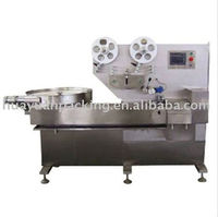 High-speed automatic pillow Double Twist Candy Packing Machine