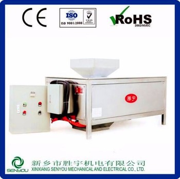 quality reliable magnetic separator
