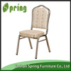 hotel furniture restaurant dining chair used hotel banquet chairs