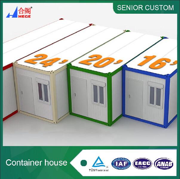 Modificato prezzo casa del contenitore contenitore coffee shop case container di trasporto per - Casa container prezzo ...