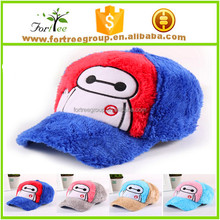 promotional baseball caps cartoon children outdoor hats and caps