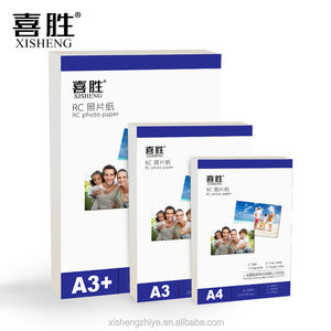 260g High Glossy RC photo paper A4 A3+ Inkjet waterproof photo paper