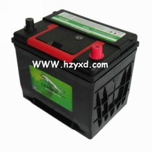 70AH Electric Vehicle Battery for Sale