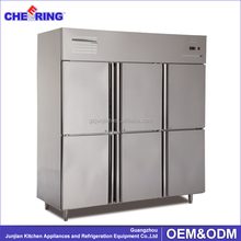 Commercial Restaurant Stainless Steel Door Upright Fridge Deep Freezer / industrial freezer