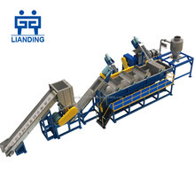 waste pp film plastic recycling crushing drying machinery/pp woven bag recycling machine