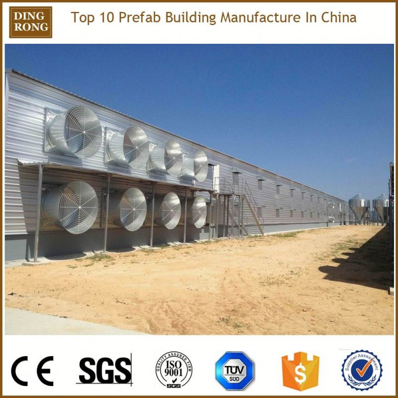 prefab animal shelter, poultry farm organizational structure