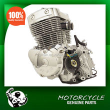 High quality dual carburetors Lifan 250cc motorcycle engine