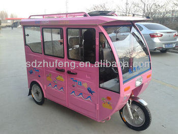 mini battery operate tricycle for adults
