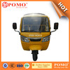 High Quanlity Chongqing Tricycle Electric Tricycle For Cargo With Roof 250Cc Engine