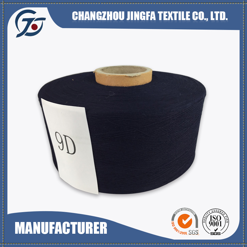 20s OE Denim Fabric Exporter China Supplier cotton yarn waste