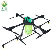 2017 uav drone agriculture sprayer with High efficient