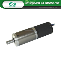 China new design popular sealed electric motor
