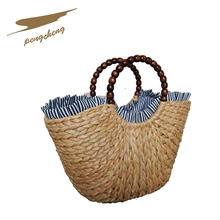 Shopping Beach Natural Bag Straw Bag