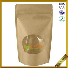 Free samples clothes packing kraft paper packing bag