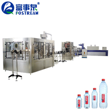 Automatic Small Scale Water Filling Machine/Medium Water Filling Plant Business