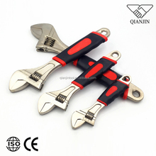 QJW-32 4PCS Universal Fixed Adjustable Spanner Wrench