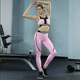 Factory Wholesale Customized Women Activewear Gym Yoga Pants Sets