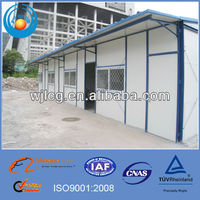 heat insulation waterproof fireproof low cost prefab house