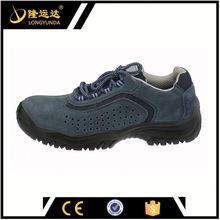 Qingdao leather sole safety work shoes