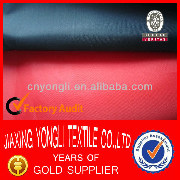 160T 170T 180T wallet lining fabric