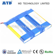113595 5100mAh 3 cell lithium polymer battery