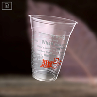 U450Y-P PP 15oz 450ml disposable - bubble boba tea sundae ice cream beverage smoothie plastic cup