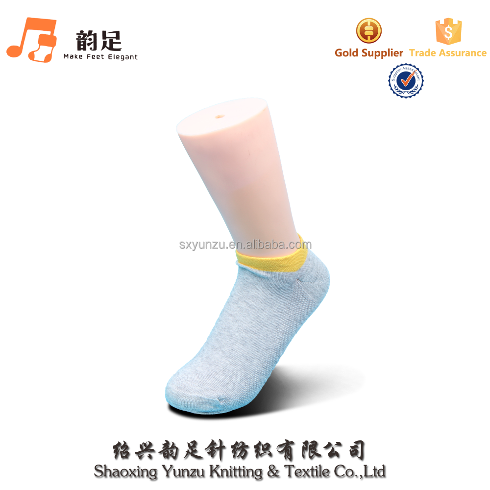 Wholesale Knitting Comfortable Footie Socks
