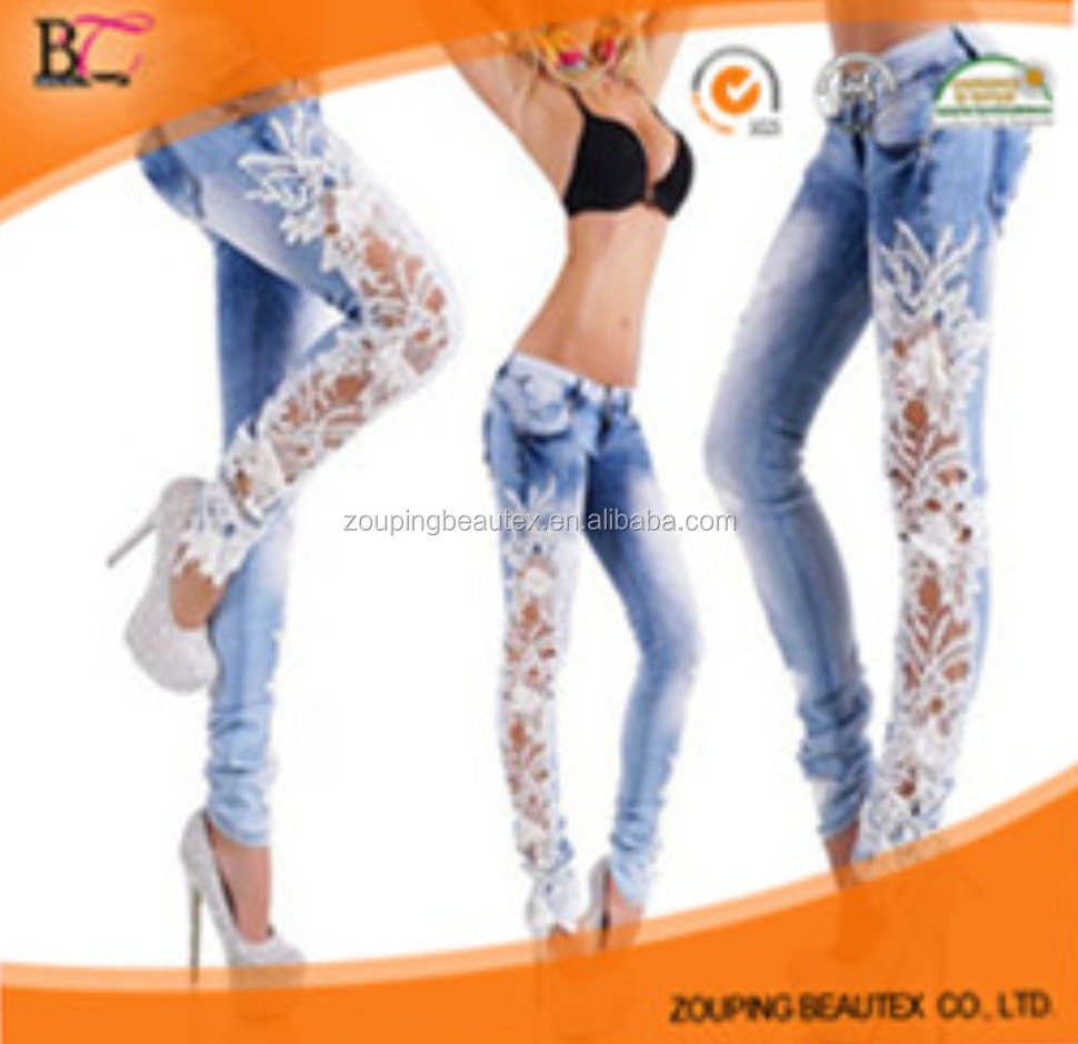 Latest design women jeans pants wholesale price manufacturers china