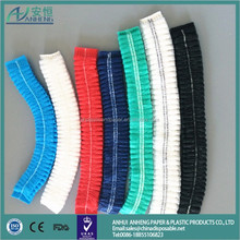 Disposable surgical non-woven mob clip cap for medical use from China colored surgical caps for long hair cover